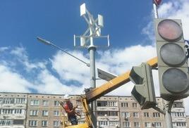 (АОС) автономная осветительная система